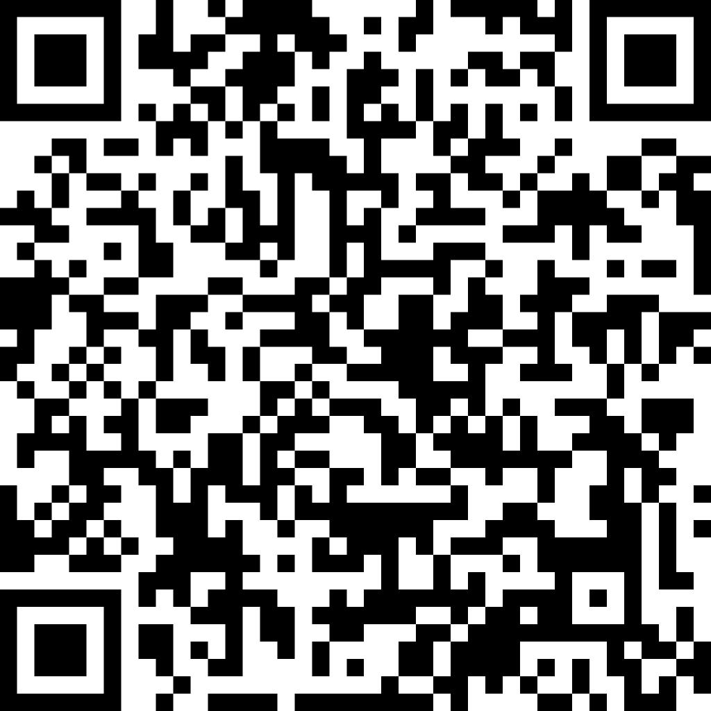 QR-Code Schneller lesen